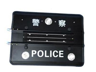 ZH-FBBD-05方型电击炫目盾