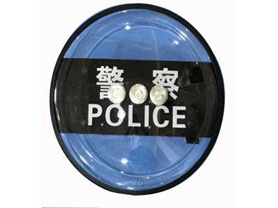 ZH-YD-02警用多功能PC圆盾牌