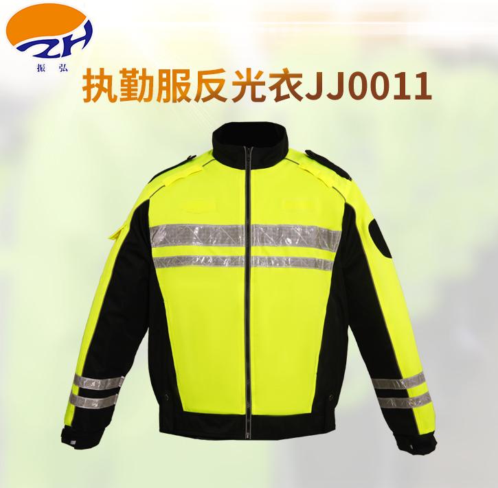 执勤服反光衣JJ0011