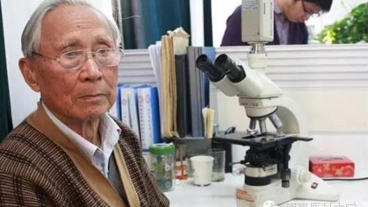 致敬!98岁的老法医走了,他将遗体捐献给母校!