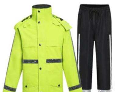 复合布雨衣套装LFF001