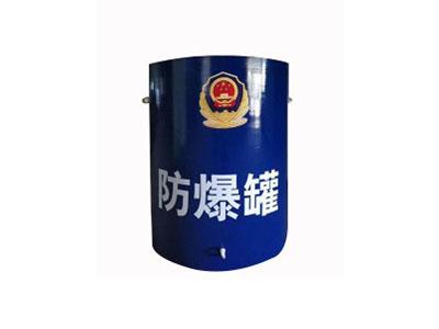 FBG-ZH-01防爆罐 -I