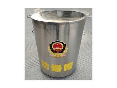 FBG-ZH-02防爆罐 -II(双层)