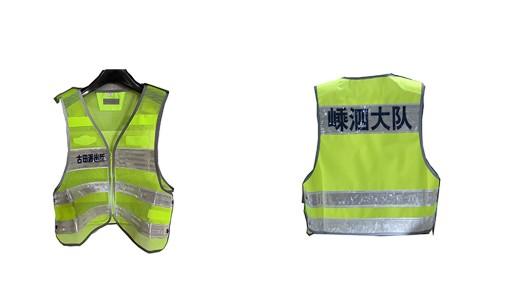 振弘—反光背心厂家,为您的安全保驾护航