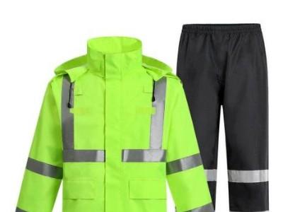 荧光绿雨衣套装HU3022