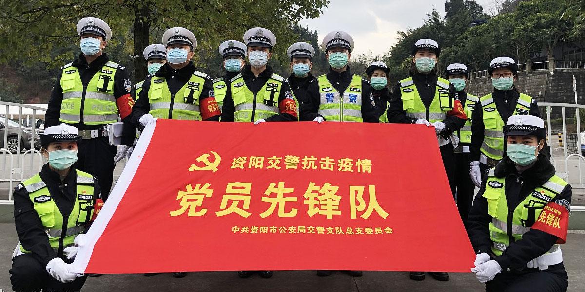 振弘资阳市警察反光服饰定制案例