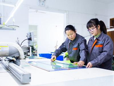 振弘-产品测量